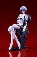 Rei sitting